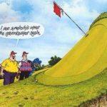 Ændring af spilform i Greenkeeperens Hævn